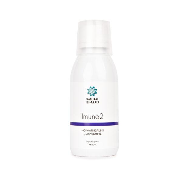 Natural Health™ IMUNO 2