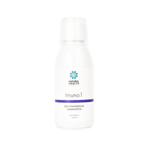 Natural Health™ IMUNO 1