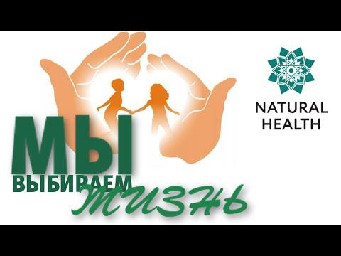 Новейшие решения на рынке здоровья Ольга Яценко