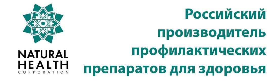 Проект  Я ЗДОРОВ Пенза — от компании Натуральное здоровье  Пенза, Natural Health