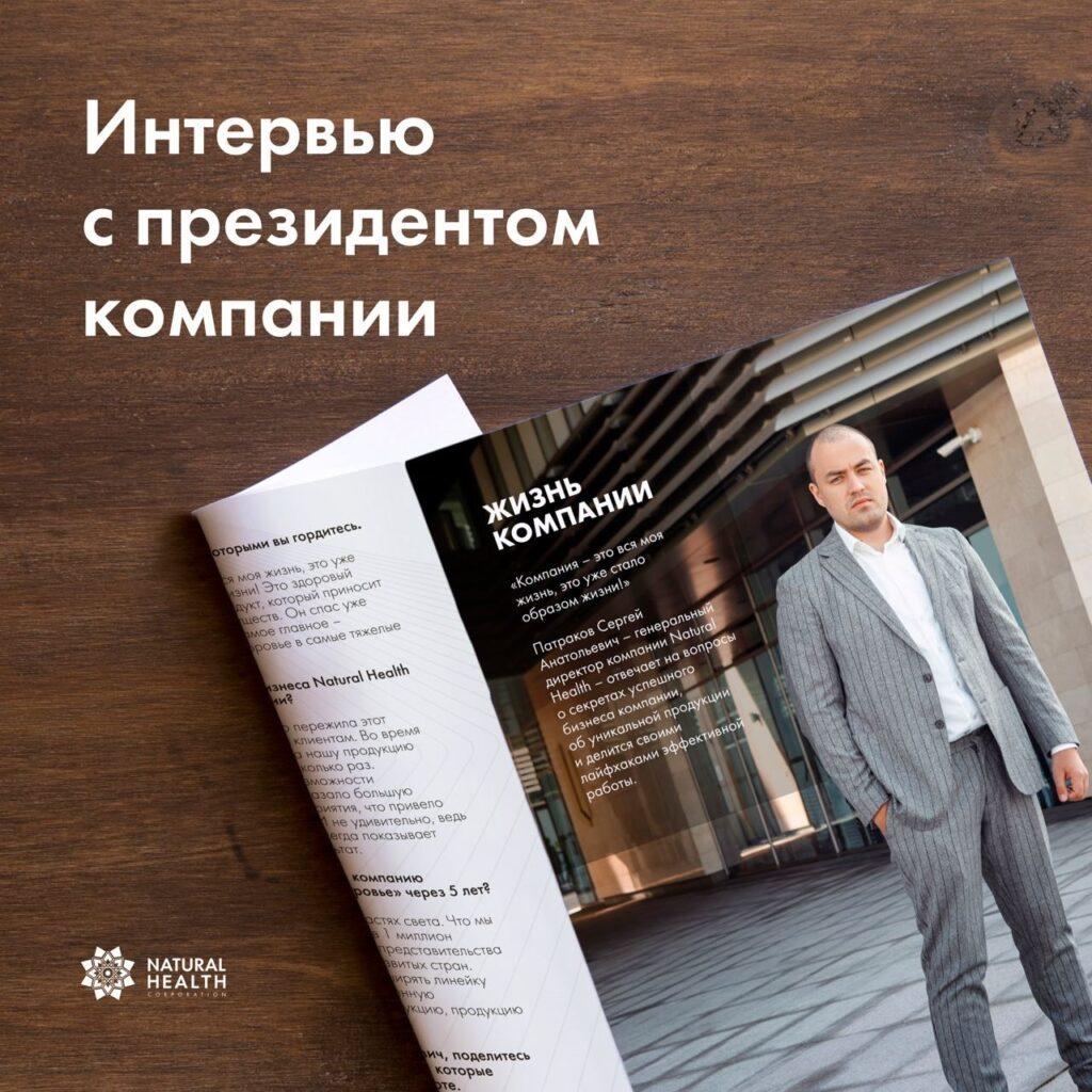 Сергей Анатольевич, как к вам пришло решение основать компанию?